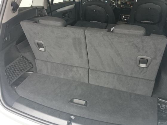 Kofferraum bei verwendeter 3.Sitzreihe